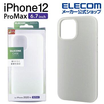エレコム iPhone 12 Pro Max 用 シリコン ケース アイフォン 12 プロ マックス 新型 iPhone12 pro max iPhone 2020 6.7 インチ シリコン ケース カバー クリア PM-A20CSCCR
