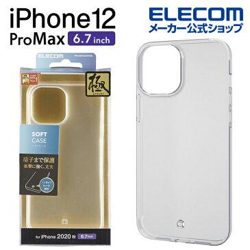 エレコム iPhone 12 Pro Max 用 ソフト ケース ストラップホール付き アイフォン 12 プロ マックス 新型 iPhone12 pro max iPhone 2020 6.7 インチ ソフトケース カバー クリア PM-A20CUCTSTCR