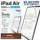 エレコム iPad Air 10.9インチ ペーパーライクフィルム