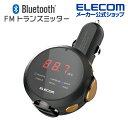 エレコム FMトランスミッター Bluetooth USB2ポート付 2.4A おまかせ充電 BASS+イコライザー 141ch ブラック EC-FM03BK