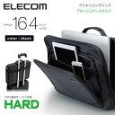 楽天エレコム 2WAYビジネスバッグ ノートPCバッグ HARD アタッシュケースタイプ ショルダー+手提げ ブラック ?16.4インチワイドPC対応 BM-SDHABK
