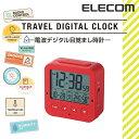 エレコム 電波デジタル目覚まし時計(温湿度計付) CLK-DD001RD