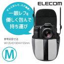 一眼レフカメラ用ソフトケース(Mサイズ):DGB-S020GY[ELECOM(エレコム)]