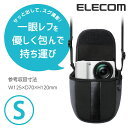 一眼レフカメラ用ソフトケース(Sサイズ):DGB-S021BK[ELECOM(エレコム)]