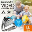 エレコム デジタルビデオカメラバッグ off toco オフトコ 4Kビデオカメラも収納できる大容量 ...