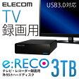 【送料無料】e:RECOデスクトップ TV録画用3.5インチ外付けハードディスク(HDD) 3.0TB:ELD-ERT030UBK[ELECOM(エレコム)]