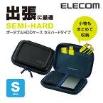 エレコム ポータブルHDDケース セミハード Sサイズ ブラック HDC-SH001BK