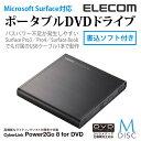 ロジテック Windows10対応 USB2.0 ポータブルDVDドライブ 書込ソフト付属 M-DISC DVD対応 ブラック LDR-PMJ8U2LBK
