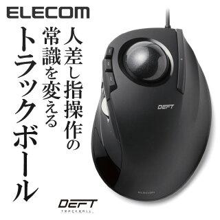 8ボタンUSBトラックボールマウス(人差し指操作タイプ):M-DT1URBK[ELECOM(エレコム)]