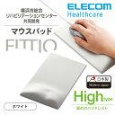 エレコム マウスパッド FITTIO 疲労軽減 リストレスト一体型 高め High 高さ17mm ホワイト MP-116WH