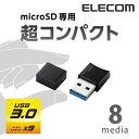 エレコム USB3.0対応microSD専用メモリカードリーダ MR3-C008BK
