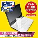 楽天エレコム キーボードカバー フリーサイズ どんな配列のキーボードにもピッタリ貼り付けられるフリーカットタイプ 大型ノートPC用 PKU-FREE4