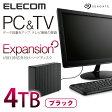 【送料無料】USB3.0外付けハードディスク Expansion3.5inchHDD_4TB:SGD-NX040UBK[ELECOM(エレコム)]
