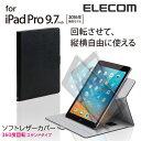 エレコム 9.7インチ iPad Pro , iPad Air2 ケース ソフトレザーカバー 360度回転スタンド ブラック TB-A16360BK
