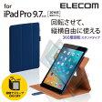 [アウトレット]9.7インチ iPad Pro ケース スリープモード対応フラップカバー 360度回転スタンド ブルー:TB-A16WVSMBU[ELECOM(エレコム)]