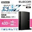 [アウトレット]【送料無料】iPhone/スマホのワイファイに最適! WiFi 無線LAN接続 高速11ac対応 433+300Mbps 無線LANルーター親機(有線LAN有り):WRC-733FEBK2-A[ELECOM(エレコム)]