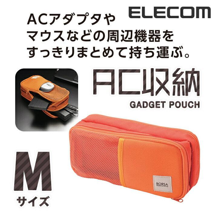 エレコム ガジェット収納ポーチ Mサイズ オレンジ ACアダプタ収納タイプ BMA-GP10DR画像