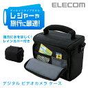 エレコム オールインタイプのデジタル ビデオカメラ ケース レジャーや旅行に最適 オールインタイプ DVB-014BK
