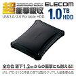 """【送料無料】1TB 耐衝撃 2.5インチポータブルハードディスク USB3.0 HDD """"ZEROSHOCK"""" ブラック:ELP-ZS010UBK[ELECOM(エレコム)]"""