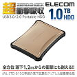 """【送料無料】1TB 耐衝撃 2.5インチポータブルハードディスク USB3.0 HDD """"ZEROSHOCK"""" ゴールド :ELP-ZS010UGD[ELECOM(エレコム)]"""