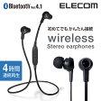 【送料無料】かんたん接続 Bluetoothワイヤレスイヤホン 連続再生4時間 Bluetooth4.1 ブラック:LBT-HPC12AVBK[ELECOM(エレコム)]【税込2160円以上で送料無料】