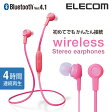 【送料無料】かんたん接続 Bluetoothワイヤレスイヤホン 連続再生4時間 Bluetooth4.1 ピンク:LBT-HPC12AVPN[ELECOM(エレコム)]【税込2160円以上で送料無料】