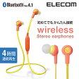 【送料無料】かんたん接続 Bluetoothワイヤレスイヤホン 連続再生4時間 Bluetooth4.1 オレンジ(フェイス):LBT-HPC12MPF2[ELECOM(エレコム)]【税込2160円以上で送料無料】