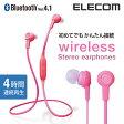 【送料無料】かんたん接続 Bluetoothワイヤレスイヤホン 連続再生4時間 Bluetooth4.1 ピンク:LBT-HPC12MPPN[ELECOM(エレコム)]【税込2160円以上で送料無料】