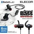 【送料無料】パワフルな重低音 Bluetoothワイヤレスステレオイヤホン 連続再生6時間 Bluetooth4.1 ブラック:LBT-HPC40AVBK[ELECOM(エレコム)]【税込2160円以上で送料無料】
