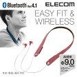 [アウトレット]Bluetoothネックストラップイヤホン:LBT-NS10RD[ELECOM(エレコム)]