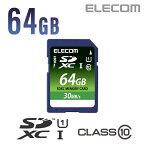 エレコム SDカード SDXC データ復旧サービス付 UHS-I 64GB MF-FS064GU11LRA
