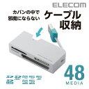 エレコム メモリリーダライタ 48+6メディア対応 ケーブル収納タイプ (SD+MS+CF) ホワイト MR-K013WH