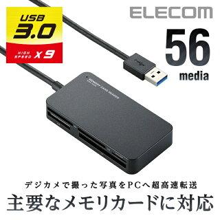 USB3.0対応メモリリーダライタ:MR3-A006BK[ELECOM(エレコム)]
