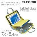 エレコム タブレットバッグ ブリーフケース 操作可能クリアポケット付 グレー 〜8.4インチ TB-08BM01GY