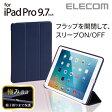 [アウトレット]【送料無料】9.7インチiPad Pro ケース フラップカバー 2アングルスタンド:TB-A16WVMBU[ELECOM(エレコム)]【税込2160円以上で送料無料】