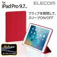 [アウトレット]9.7インチ iPad Pro ケース フラップカバー 2アングルスタンド:TB-A16WVMRD[ELECOM(エレコム)]【税込2160円以上で送料無料】