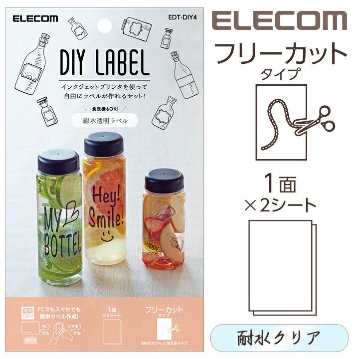 エレコム ラベル用紙 DIYラベル ハガキサイズ 耐水 クリアタイプ フリーカット×2シート EDT-DIY4