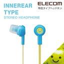 エレコム ステレオヘッドホン イヤホン 耳栓タイプ EHP-...