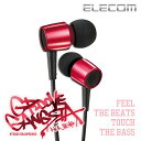 エレコム ステレオヘッドホン イヤホン Groove Gangsta 超重低音 密閉型 レッド EHP-CN400ARD