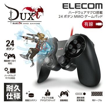 エレコム MMO有線ゲームパッド DUX Windows10対応 ハードウェアマクロ機能搭載 ハードウェアマッピング対応 USB接続 ブラック 24ボタン 1.8m JC-DUX60BK