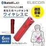【送料無料】かんたん接続 Bluetoothオーディオレシーバー マイク搭載 音楽・通話対応 6時間再生 レッド:LBT-PAR02AVRD[ELECOM(エレコム)]【税込2160円以上で送料無料】