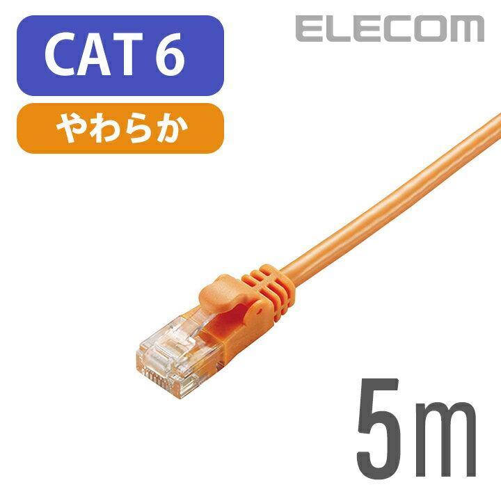 エレコム LANケーブル ランケーブル インターネットケーブル ケーブル カテゴリー6 cat6 対応 Gigabit やわらかケーブル 5m オレンジ LD-GPY/DR5画像