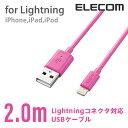 ロジテック Lightningケーブル 2.0m ピンク LHC-UAL20PN%3f_ex%3d128x128&m=https://thumbnail.image.rakuten.co.jp/@0_mall/elecom/cabinet/s720_03/lhc-ual20pn_03.jpg?_ex=128x128