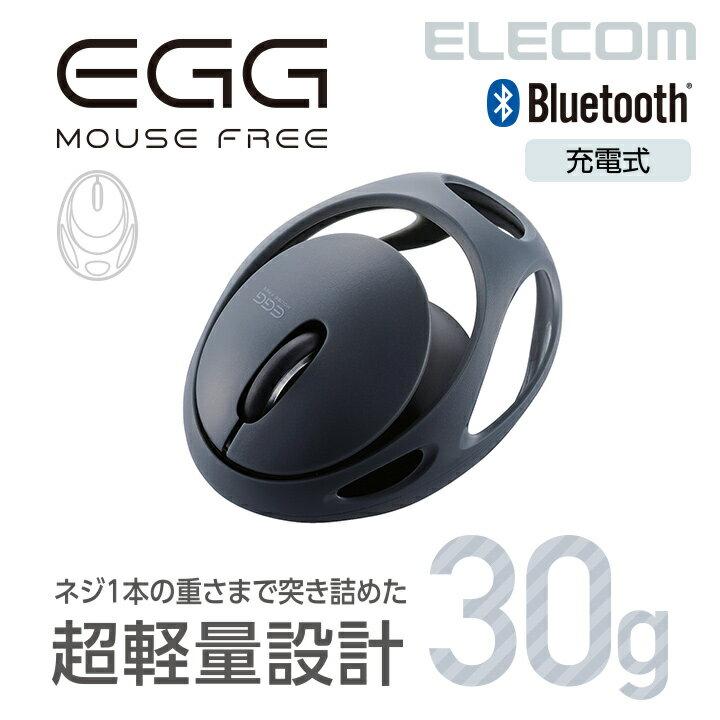 ワイヤレスマウス「EGG MOUSE FREE」
