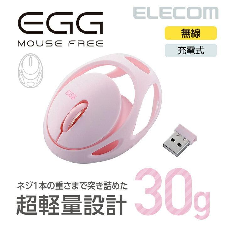 M-EG30DR2.4GHz接続