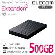 【送料無料】外付けポータブルハードディスク Seagate Expansion 高速転送USB3.0 データ保存/番組録画に最適 静音設計 ポータブルHDD ブラック [500GB]:SGP-NY005UBK[ELECOM(エレコム)]【税込2160円以上で送料無料】