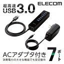 エレコム 7ポートUSBハブ USB3.0対応 強力マグネット セルフパワータイプ U3H-T719SBK