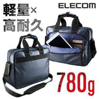丈夫なビジネスバッグ軽量×高耐久BIZDOMビズダムショルダーバッグ[15.6インチPC対応]ネイビー:BM-BZ03NV[ELECOM(エレコム)]