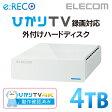 ひかりTV対応 録画 外付けハードディスク 外付けHDD USB3.0対応 [4TB]:ELD-ERH040UWH[ELECOM(エレコム)]【税込2160円以上で送料無料】