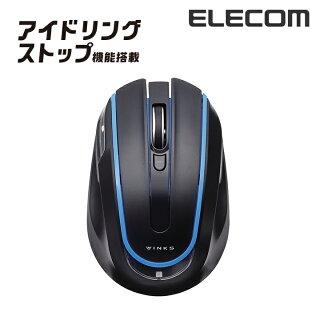 【送料無料】電池長持ち!アイドリングストップ機能搭載光学式5ボタンワイヤレスマウス:M-WK01DBBK[ELECOM(エレコム)]【税込2160円以上で送料無料】